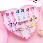 耳環 兒童無痛寶寶公主可愛卡通珍珠耳夾耳飾品禮物