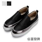 【富發牌】特殊縫邊金屬色懶人鞋-黑/白 ...