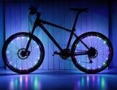 自行車風火輪夜騎燈裝飾燈警示燈輻條燈可充電山地車騎行裝備配件-享家生活館