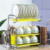 瀝水架置物架晾放碗碟架裝碗筷儲物收納架【極簡生活】