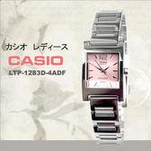 CASIO LTP-1283D-4A 秀麗風格指針錶 LTP-1283D-4ADF 現貨+排單 熱賣中!
