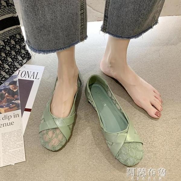 豆豆鞋 夏季新款韓版百搭網紗透氣淺口單鞋網紅仙女風舒適時尚豆豆鞋 阿薩布魯