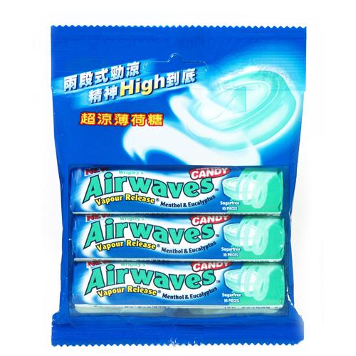 AIRWAVES超涼薄荷糖3條裝【愛買】