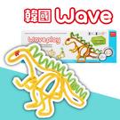 【韓國Wave魔力建構波波棒】入門款-怪獸 WP000001