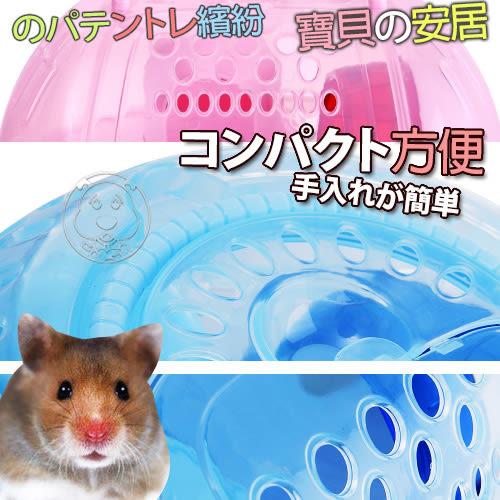 【培菓平價寵物網】 卡諾》倉鼠用品旅行籠外出籠蘋果籠夢幻水晶宮