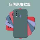 vivo Y50 液態矽膠 手機殼 軟殼 全包鏡頭防摔殼 包攝像頭 保護套 超薄果凍殼