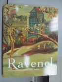 【書寶二手書T6/收藏_PDP】Ravenel_Modern and…Asian Art_2015/12/6