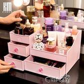 抽屜式化妝品收納盒大號整理護膚桌面梳妝臺塑料口紅置物架 時光之旅