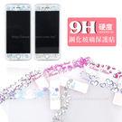 【Disney 】iPhone 6/6s 9H強化玻璃彩繪保護貼-少女手繪風