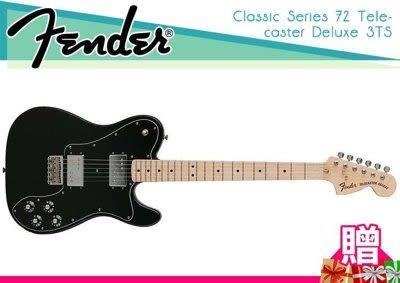 【小麥老師 樂器館】免運Fender Classic Series 72 Telecaster Deluxe 電吉他