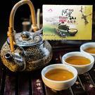 梅山烏龍茶茶包---梅山鄉農會 (另有梅...