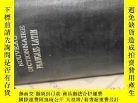 """二手書博民逛書店DICTIONARIES罕見LATIN-FRANCAIS法拉丁文Y156110 不詳"""" 出版1930"""