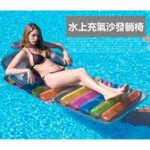 游泳圈 成人-彩虹條紋折疊式躺椅水上活動坐騎浮板73ez29[時尚巴黎]