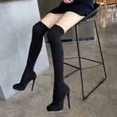 膝上靴 歐美新款網紅超高跟襪子靴 我那夜店舞台表演過膝顯廋長靴女 店慶降價