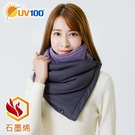 UV100 防曬 抗UV 石墨烯遠紅蓄熱造型長圍巾