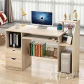 筆電桌  電腦桌  電腦桌臺式家用省空間臥室桌子簡約現代學生書桌簡易寫字臺經濟型