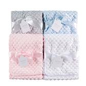 安撫泡泡豆毯 薄款超柔軟豆毯 四季 空調被 柔柔毯 安撫寶寶毯 嬰兒被 蓋被 RF1105 推車蓋毯