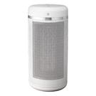 AIRMATE艾美特人體感知美型陶瓷電暖器 HP12101M 白色 **免運費**