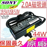SONY 19.5V,2A,44W 變壓器(原廠)- SVF13N,Fit 13A,Fit 11A,SVT11,SVT1121,SVT1122,ADP-45DE B AC,VGP-AC19V40