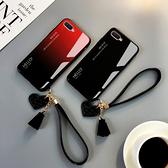 OPPO AX7 Pro 手機殼 玻璃鏡面防摔保護套 漸變時尚 簡約男女款 創意手繩 全包手機套