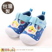 寶寶鞋 台灣製碰碰狐正版護趾防撞防滑幼兒外出鞋 魔法Baby