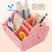 創意時尚韓版學生可愛卡通兒童桌面筆筒收納盒辦公 LQ2036『小美日記』