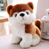 可愛哈士奇公仔毛絨玩具仿真狗二哈小號布娃娃狗年送女孩生日禮物交換禮物