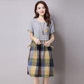 初心 棉麻短袖洋裝 【D2519】 格紋 短袖 棉麻洋裝 拼接 條紋
