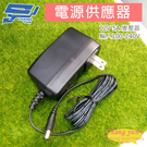 高雄/台南/屏東監視器 DC12V 5A 電源供應器 監控通用電源 監視器攝影機 變壓器 輸入100-240V