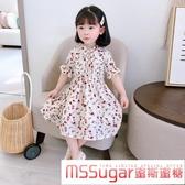 童裝2020夏新款洋裝韓版女童寶寶清新可愛田園風碎花雪紡立領洋裝