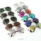 墨鏡 潮流飛官復古款 反光鏡片金屬太陽眼鏡 抗UV400  中性單品 柒彩年代【NY334】MIT台灣製造