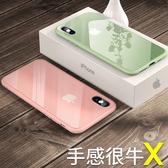 蘋果X手機殼iPhone11pro Max矽膠iPhoneX玻璃殼XR超薄6/8/plus手機殼