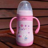 交換禮物-兒童保溫杯寶寶水杯防摔吸管杯奶嘴嬰兒奶瓶多功能不銹鋼學飲杯