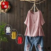 純棉T恤女裝短袖夏季汗衫上衣