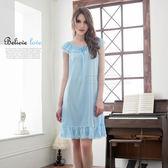 大尺碼睡衣 ~Annabery夢幻粉藍清新柔緞 緞面睡衣 《SV6185》HappyLife
