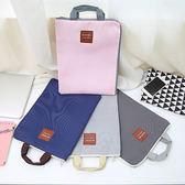 正韓創意拉鍊多功能手提袋蘋果iPad文件袋辦公牛津布公文包資料袋 快速出貨