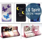 LG Spirit LTE C70 / H440Y 彩繪皮套 側翻皮套 支架 插卡 保護套 手機套 手機殼 保護殼 皮套