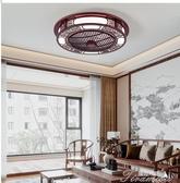 吸頂燈 吸頂風扇燈吊扇燈餐廳臥室隱形風扇燈新中式家用客廳吊燈吊扇一體 快速出貨YYS