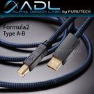 【竹北音響勝豐群】Furutech 古河 ADL Formula 2 Type A-B 鍍銀導體USB傳輸線 (1.2M)