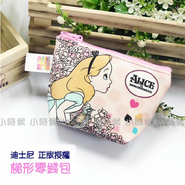 ☆小時候創意屋☆ 迪士尼 正版授權 花朵 愛麗絲 梯型 零錢包 零錢袋 收納包 萬用袋 錢包 錢袋