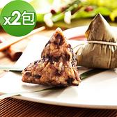 樂活e棧-潘金蓮素食嬌粽子2包(6顆/包)