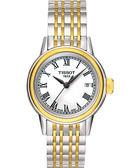 TISSOT 天梭 T-Classic Carson 羅馬石英女錶-白/雙色版 T0852102201300