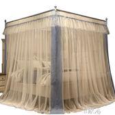 蚊帳三開門落地加密加厚烤漆支架