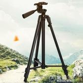戶外旅行攝影攝像便攜微單三角架手機自拍直播支架全景拍攝錄制設備支架視頻投影會議WD 電購3C