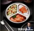 德國kunzhan 飯盒學生上班族便當盒分隔型不銹鋼餐盤套裝食堂高中 蘇菲小店