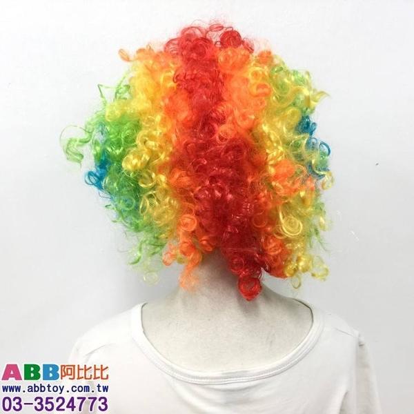 A0377_爆炸頭假髮_彩色#面具面罩眼罩眼鏡帽帽子臉彩假髮髮圈髮夾變裝派對