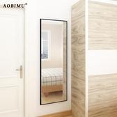居家鏡子 實木穿衣鏡壁掛黏貼試衣鏡全身鏡子貼牆掛牆自黏【免運直出】
