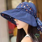 戶外防曬帽子女遮陽帽夏季可折疊沙灘帽太陽帽【步行者戶外生活館】