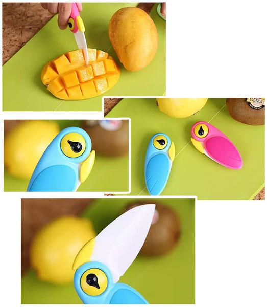 金德恩 刀具組 摺疊菜板 陶瓷刀 水果刀 削皮刀 瀝水砧板