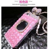 三星 S9 S9 Plus 滿鑽 鏡子香水瓶 掛繩 手機殼 水鑽殼 保護殼 香水瓶造型 S9+手機殼